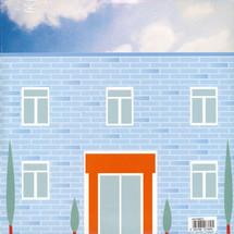 Herbert - Around The House (Limited Transparent Blue Vinyl)