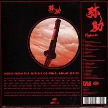 Flying Lotus - Yasuke OST (A Netflix Original Series )