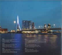 Joris Voorn - Global Underground #43: Joris Voorn Rotterdam (Vinyl Edition 2)