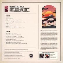 VA - WAMONO A to Z Vol.3 - Japanese Light Mellow Funk, Disco & Boogie 1978-1988
